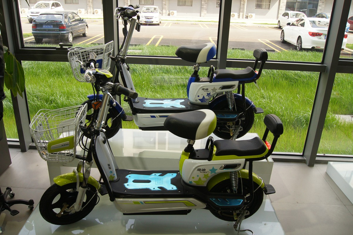 Yadea Technology Group
